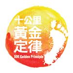 FoodyFree_10kGP_Logo_150x150