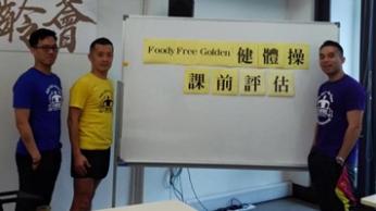 FoodyFree_Golden2