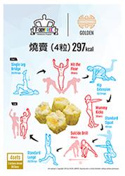 FoodyFree_Golden2_179x250