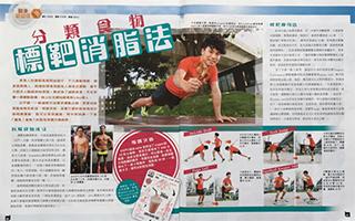 FoodyFree_Magazine1_200