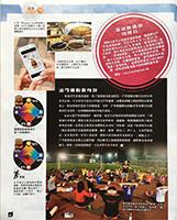 FoodyFree_Magazine2_200